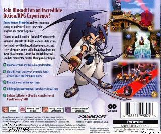 Screenshot Thumbnail / Media File 1 for Brave Fencer Musashi [U]